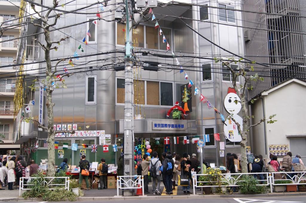 秋桜祭(代々木本部校舎) « 東...